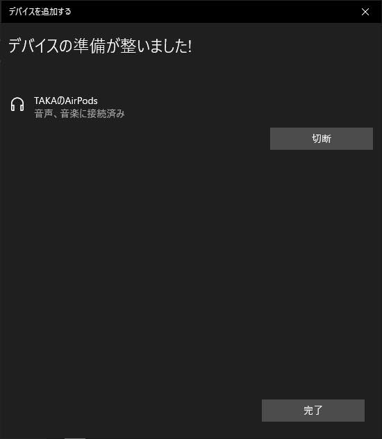 Bluetooth USB アダプタ 06 202028 93144