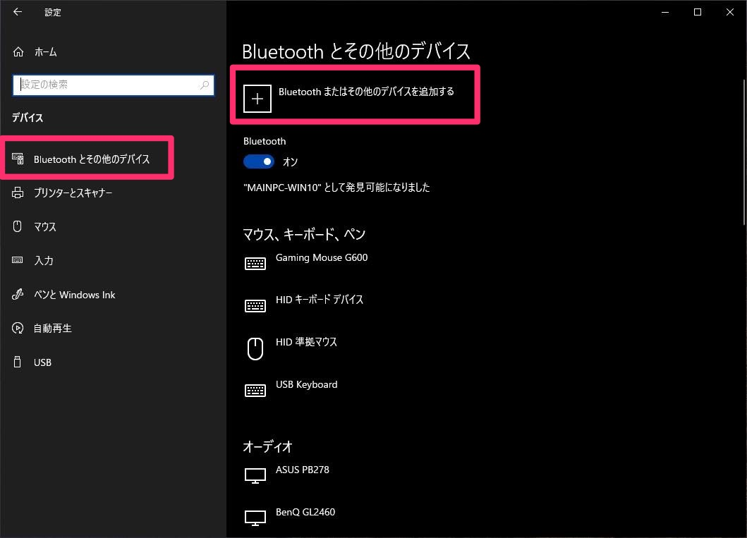 Bluetooth USB アダプタ 02 202028 93144