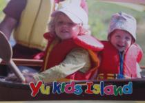 ヤマダ電機池袋内のYu Kids Islandで遊んできた!